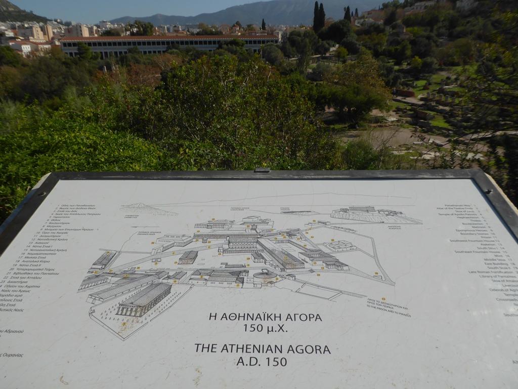 athina-5